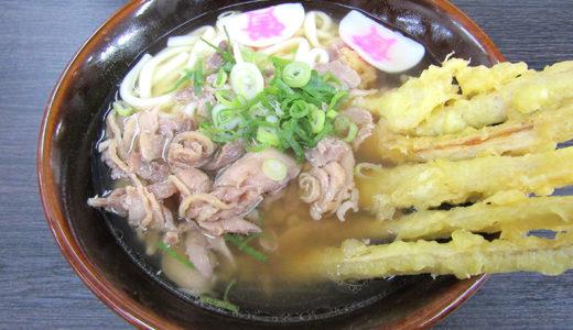 【KitaQフェス in TOKYO】資さんうどん(北九州のソウルフード)が東京で食べられる!!