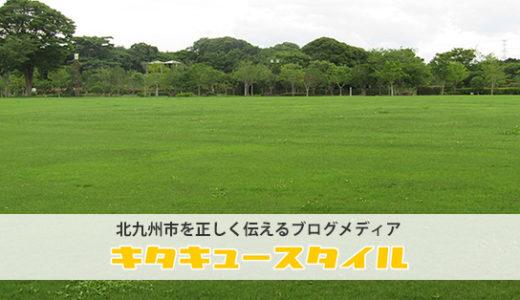 響灘緑地(グリーンパーク)で4ヘクタールの大芝生広場に圧倒!!