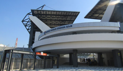 [ギラヴァンツ北九州]パブリックビューイング@KitaQフェス in TOKYO 2018(vs.FC東京U-23)