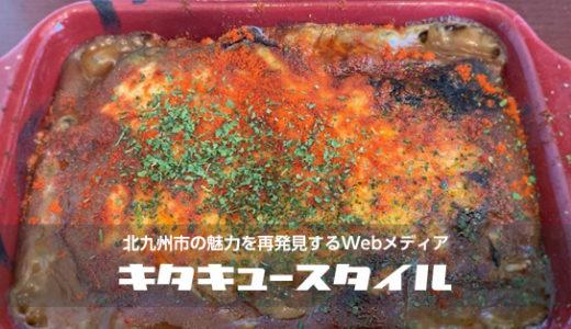 [門司港焼きカレー ベアフルーツ]人気のスーパー焼きカレーを食べてきました
