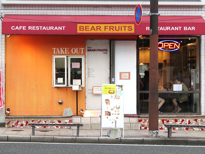 門司港・BEAR FRUITS(ベアフルーツ)