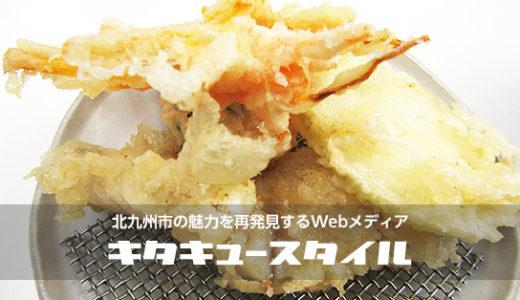 [天ぷら定食ふじしま]580円で美味しい天ぷらを堪能できる小倉駅近くの天ぷら屋