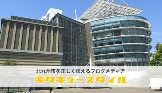 [関門海峡ミュージアム(海峡ドラマシップ)]関門海峡の過去・現在を五感で感じられるミュージアム
