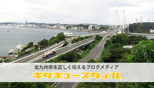 関門海峡を臨むスポット・和布刈公園(めかり公園)を歩き回りました