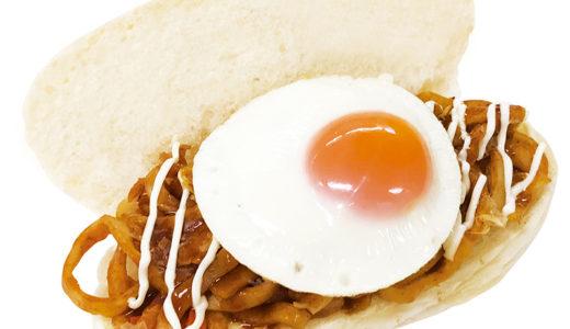 北九州名物「焼うどん」「焼きカレー」がコッペパンに!?八幡東区にコッペパン専門店がオープン!!