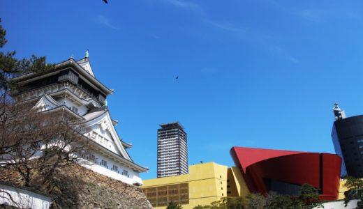 北九州市の「良いところ」を北九州市在住者が熱く語る