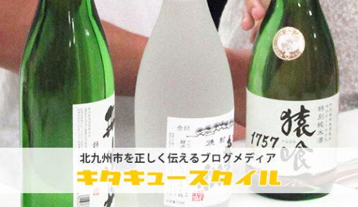 [イベントレポート]北九州市の呑み文化「角打ち」を体験しよう。