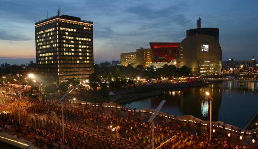 KitaQ関人会(北九州市の関係人口を増やす会)ご案内