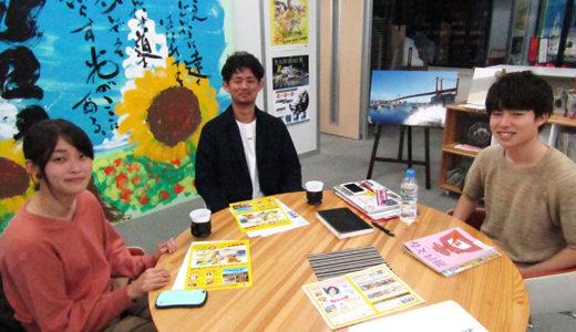 KitaQフェスの運営に関わる大学生「企画運営部会」インタビュー
