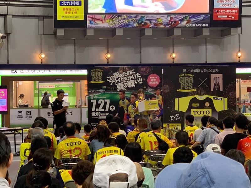 上田恵子さんの軽快なトークに聞き入るギラヴァンツ北九州のサポーター