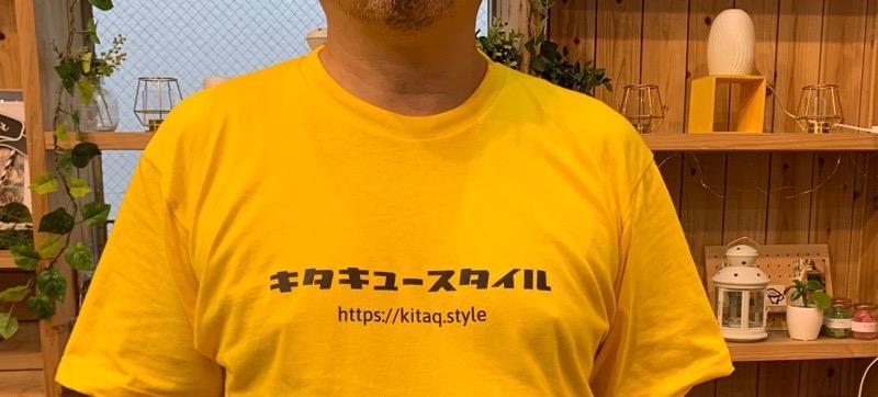 キタキュースタイルTシャツ・表