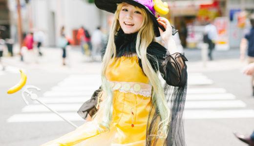 「仮装して小倉の街をパレードしよう!」特命PR大使・バナナ姫ルナから「こくらハロウィン2019」へのお誘い