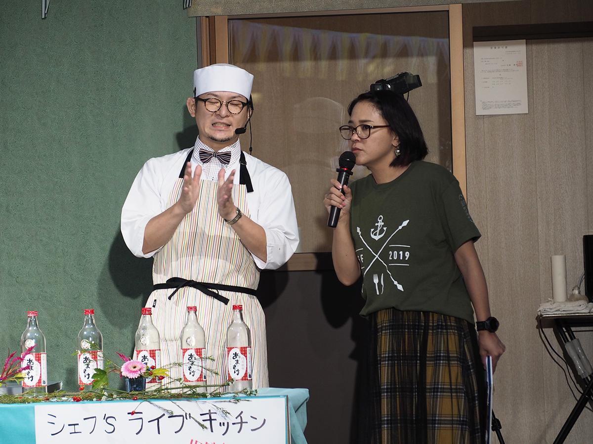 タグボートFC/廣口 宗寛さん