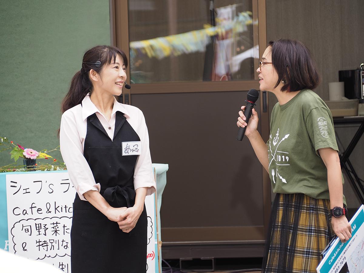 Cafe&kitchen SELAM/杉野 亜紀子さん