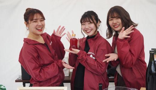 【レポート】発酵JAPAN in 北九州 2019秋(2019.11.09~11.10)