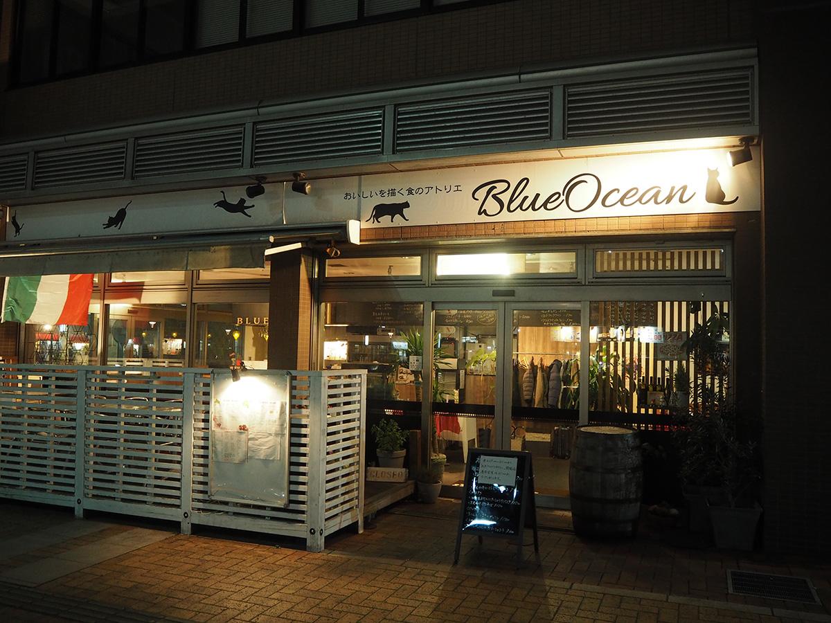 JR八幡駅前の「おいしいを描く食のアトリエ BlueOcean」