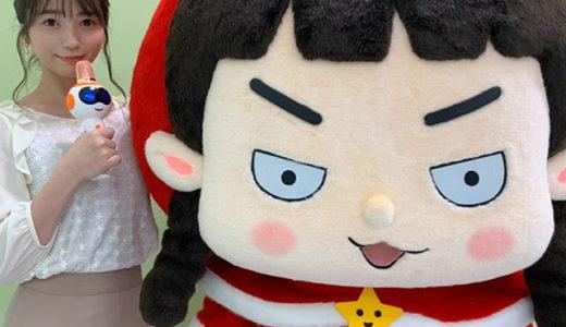 ボルクバレット北九州のオフィシャル応援ユニット「バレ姫」発足
