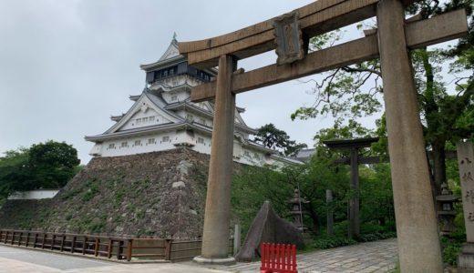 5月28日(木)から6月18日(木)まで臨時休館する北九州市の施設