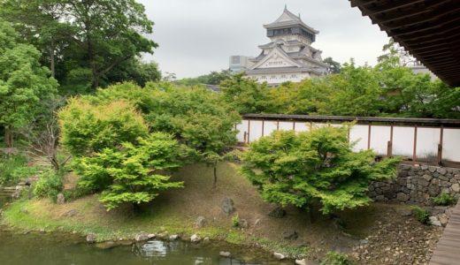 小倉城と小倉城庭園が営業を再開。6月30日まで特別料金で入場可能に