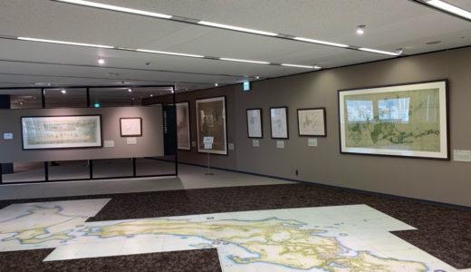 歴史を映し出す地図の博物館「ゼンリンミュージアム」が北九州・小倉にオープン