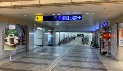 JR小倉駅構内にコワーキングスペース・DISCOVERYがオープン【2022年1月】
