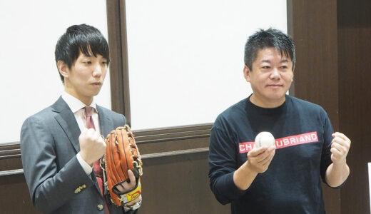 福岡北九州フェニックスが考える「地方でのプロスポーツ事業」