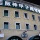 東筑・20年ぶりのセンバツ出場で「新・石田伝説」へ