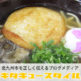 資さんうどんのおすすめトッピング・丸天&肉【北九州グルメ】